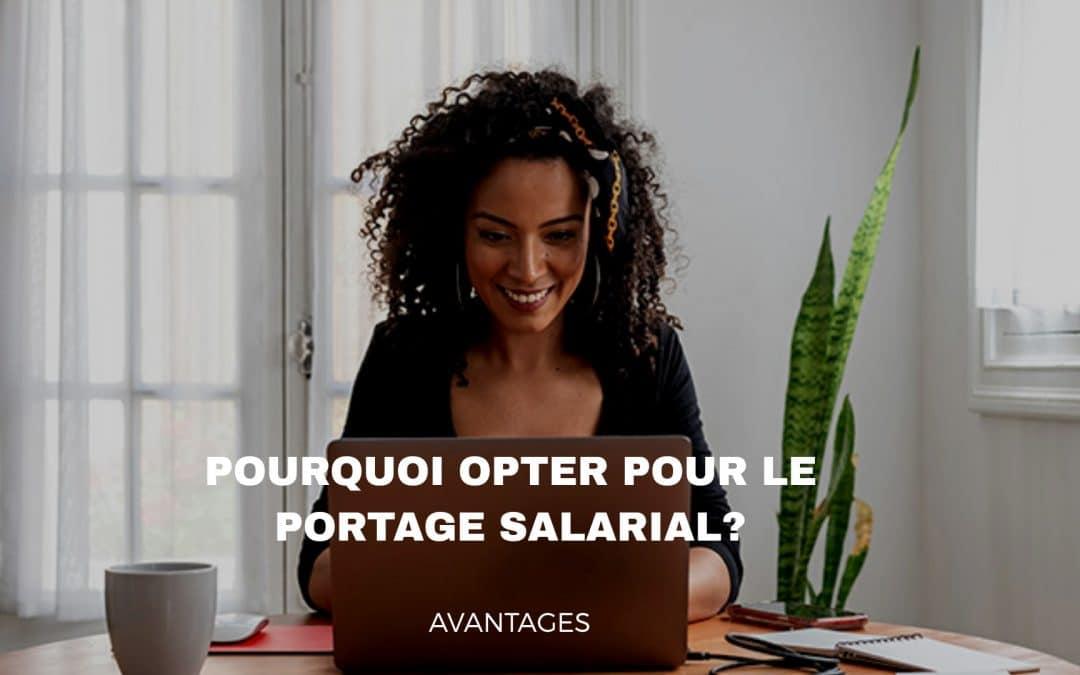 option portage salarial